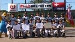 春季ぎゅーとら杯争奪少年野球大会優勝!